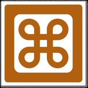 Trafikkskilt Severdighet 640.10